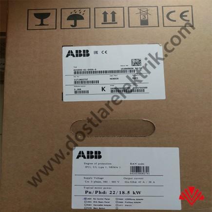 ACS550-01-045A-4 - ABB